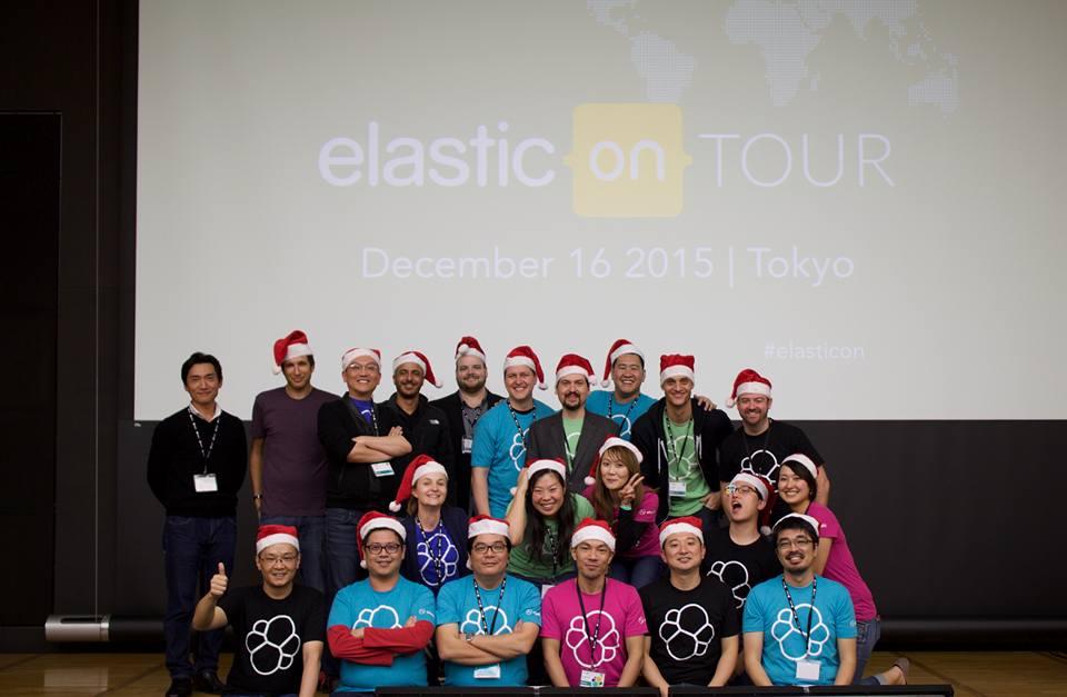 elasticon-tour-tokyo.jpg