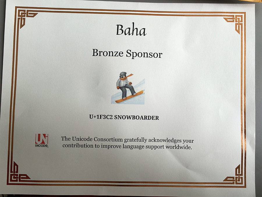Elastic-Baha-Unicode-Consortium.jpg