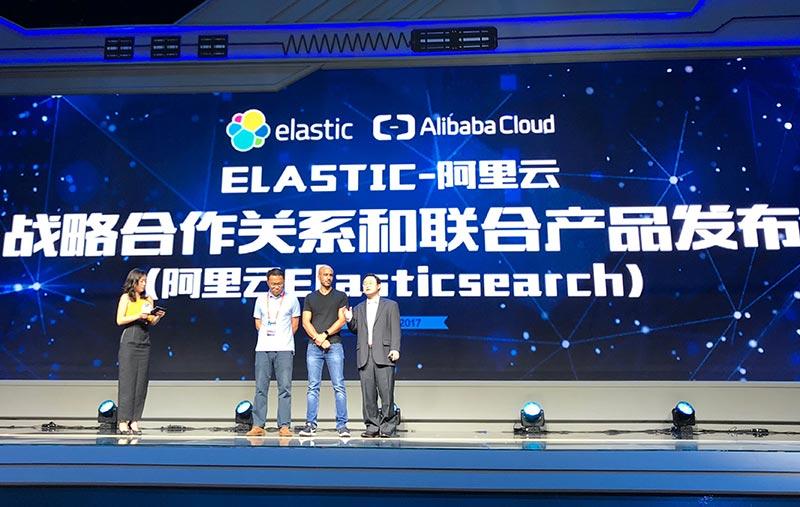 创始人兼首席执行官 Shay Banon在云栖大会公布 Elastic 与阿里云的合作伙伴关系